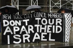 nyc_council_dont_tour_israel[1]